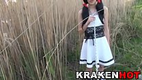 Krakenhot - Submission of a chained brunette te...