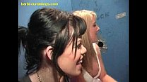 babes at a glory hole