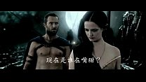 Eva Green – 300 Rise of an Empire Thumbnail