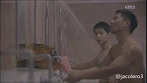 Song Joong Ki shower scene Thumbnail