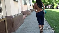 Flashing in the city