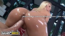 BANGBROS - Brunette PAWG Anikka Albrite Has Got An Amazing Big Ass!