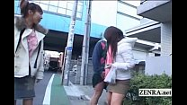 Subtitled crazy public Japanese crossdressing f...