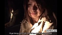 Subtitled Japanese ghost hunting masturbation m...