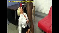 Big Black Bull for Hot Blonde Cougar
