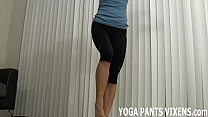 I know how hot I look in these tight yoga pants JOI