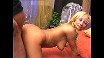 Private Italian Party with your Wife #1