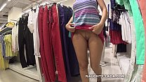 Public Flashing in the mall