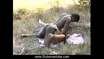 Cuckold Films His Slut French Wife With the Afr...