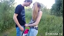 Amateur anal sex in forest. Young skinny pickuped teen