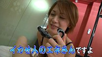 Janpanese cute girl gives blow job and massage