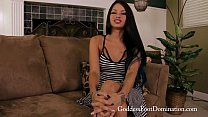 GFD-raven-first-date-pov-trailer