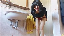 can't keep my pee! i wanna do it right NOW Thumbnail