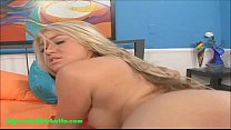 bubble butt big round ass blond gets fucked and...