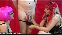 sissy slaved dominated by two mistresses