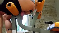 Prostate Workout at the Gym Thumbnail
