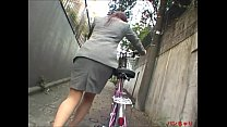 Bicycle office lady