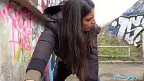 Public Agent Hot creampie climax after outdoor ...