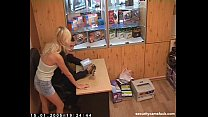 russian sex in the office security cam