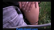 PublicAgent Fucking from Behind Compilation Volume One