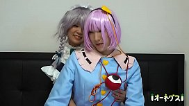I also do Japanese cosplay as men. A man who looks like a girl will cum easily by hand as it is done.3