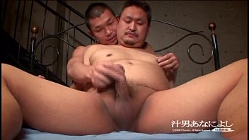 Japanese mature man get fucked by boy...