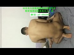 Clip sex Chinese Couple Homemade Sex Handsome Husband