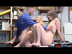 MILF mom and her stepdaughter suspects ounish banged