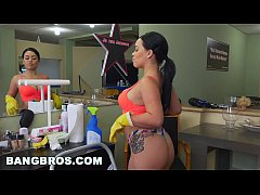 bangbros - thick latina maid kimmy kush gets cuban big ass fucked