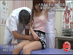 NRS-022 full version http:\/\/bit.ly\/2LKjqYP