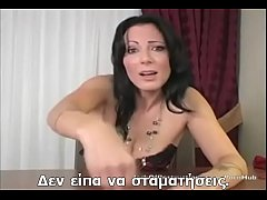 Teacher makes you stroke your cock, jerk encouragement with greek subs