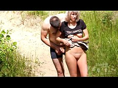 outdoor couple