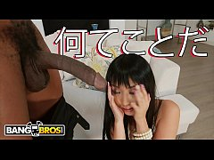 BANGBROS - Japanese Cutie Marica Hase Visits The US To Sample Isiah Maxwell's Big Black Cock