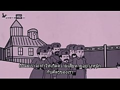 ZNationSS04EP12