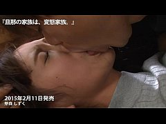 Prestige top page http:\/\/bit.ly\/2pUpg1m Memori Shizuku - The husband's family is the sexual perversion family