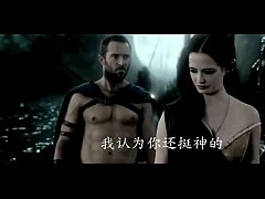 Eva Green – 300 Rise of an Empire