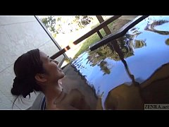 Subtitled Japanese mature Tae bathes in outdoor...