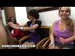 DANCINGBEAR - CFNM Office Party Cock Blowout (db9442)