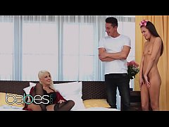 Step Mom Lessons - (Blanche Bradburry, Nick Gill, Cindy Shine) - The Perfect Gift - BABES