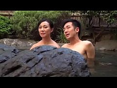 Japanese Mom Hot Spring Bath - LinkFull: http:\/\/q.gs\/EQT7V
