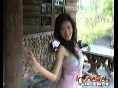 Irene Fah Strips And Dances