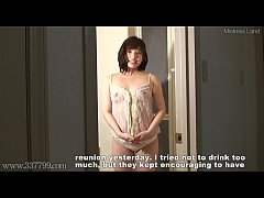 MLDO-148 A Wife Shows Off Her Cheating and Mocks Her Cuckolded Masochist Husband