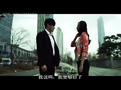 KOREAN ADULT MOVIE - A HOUSE WITH A VIEW 2 [CHINESE SUBTITLES]