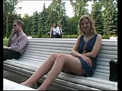 Getting Naked on a Park Bench