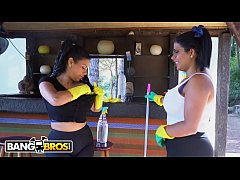 bangbros - my dirty maids sheila and kesha ortega get naked and bang for extra money