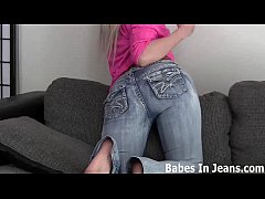 These tight jeans make me want to play with my pussy JOI