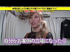 277DCV-076 full version http:\/\/bit.ly\/2pE0cM5