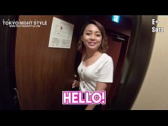 Tokyo Night Style | E  Tokyo Escort Service Review pt1