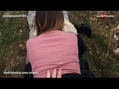 Hot teen babe and her boyfriend fuck outdoors