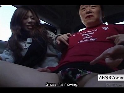Bdsm Bizarre Drag video: Subtitled Japanese public femdom cross dressing man
